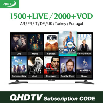 Europe QHDTV IUDTV SUBTV NeoTV 1 year Subscription IPTV Code 3500
