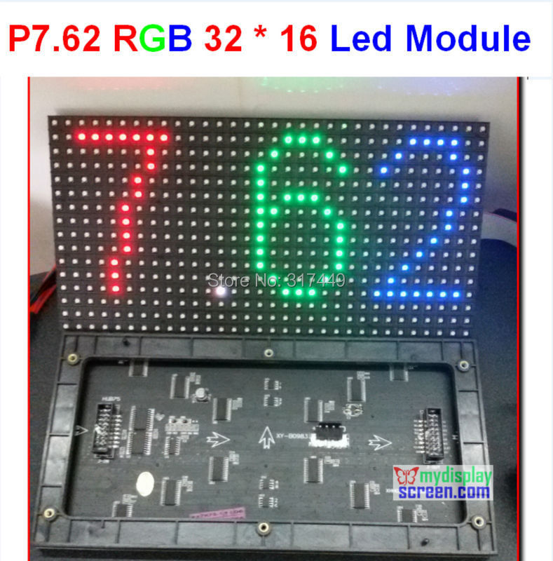 p7.62  led module,7.62mm full color rgb indoor panel,32*16 pixel,244mm*122mm,rgb smd3528 panel, led video modulep7.62  led module,7.62mm full color rgb indoor panel,32*16 pixel,244mm*122mm,rgb smd3528 panel, led video module