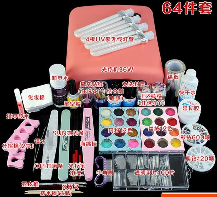 new hot Nail Art Tools pro DIY 64 Full 36W UV GEL Lamp Velvet Star Sequins Extension glue Resurrection Diamond paste Kits Sets