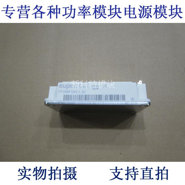 FF200R12KE3_B2 EUPEC 200A1200V 2 unit IGBT module tt500n16kof new original eupec thyristor module