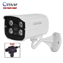 48V PoE IP Camera 720P 960P 1080P Waterproof Outdoor 4pcs LEDS Bullet IP Camera ONVIF Metal Case IP66 PoE cable cctv camera
