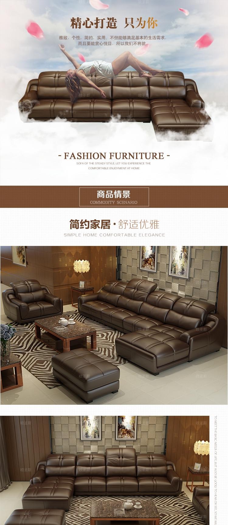 Brown Leather Sofa Set Contemporary Leather Sofa Elegant Leather Sofa Set Designs Modern L Shape Corner Sofa Foshan Ocs L288