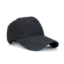 Embroidered Chinese Dragon Baseball Cap
