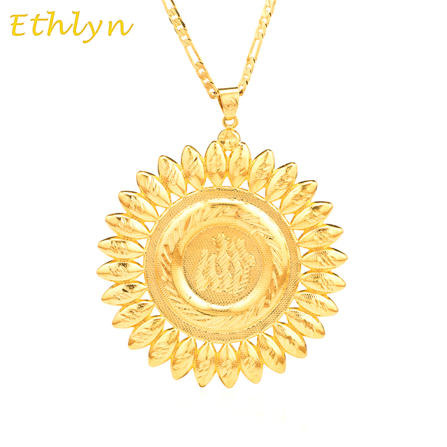 Ethlyn trendy arabic muslim middle east big allah pendant necklace ethlyn trendy arabic muslim middle east big allah pendant necklace link chain gold color islamic aloadofball Choice Image