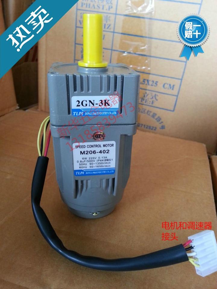 Speed speed 6w miniature AC asynchronous gear motor single-phase 220V motor speed gear в луганске