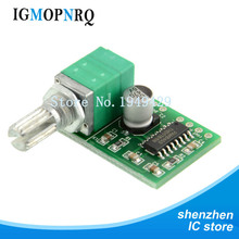10PCS SAMIORE ROBOT PAM8403 mini 5V digital amplifier board with switch potentiometer can be USB powered
