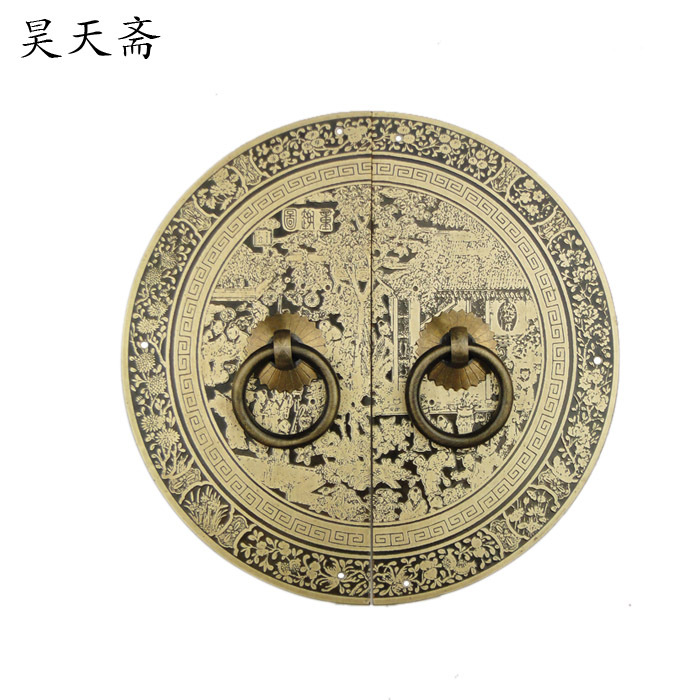 [Haotian vegetarian] Chinese antique furniture cabinets antique copper handle small numbers HTB-240 Small набор фигурок help ассорти от моли 15шт кедр