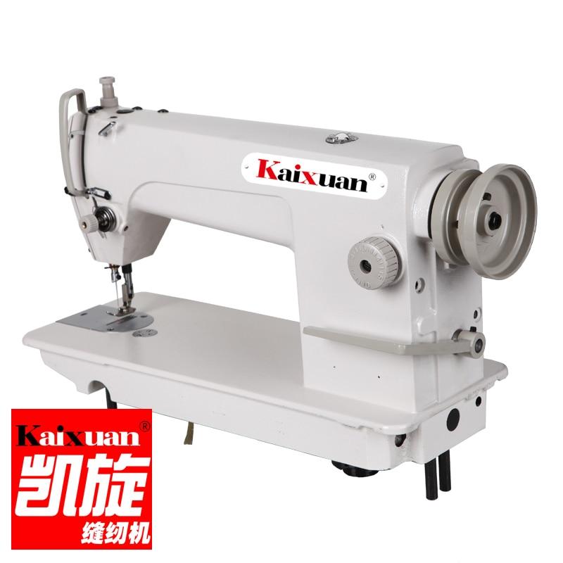 High-speed Lockstitch Sewing Machine Head KX8700