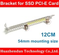 New Arrivals 1PCS-12CM Profile Bracket for SSD PCI-E Card 54MM Mounting Size   Standard SSD PCI-E Card Bracket with Screws