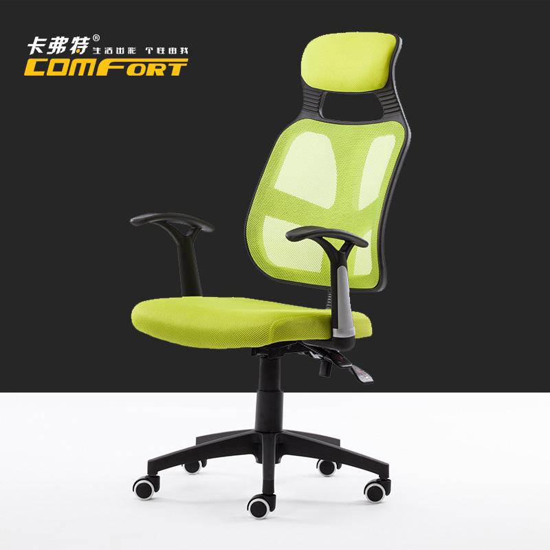 comfort fashion leisure chair home office computer chair erg