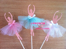 5PCS/LOT Ballet Dancer Cupcake Topper Picks With Tutu Lace Skirt Hand-made Party Cake Decoration