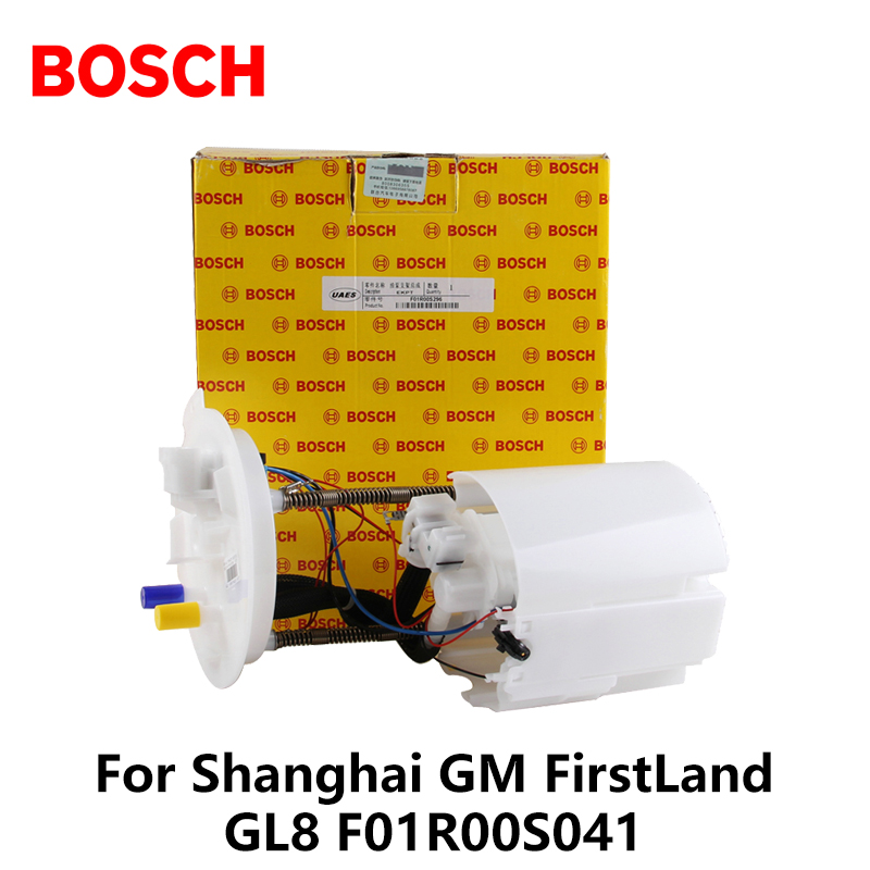 Bosch Car Fuel Pump Petrol Pump Gasoline Pump Bracket Assembly For Shanghai GM FirstLand GL8 F01R00S041