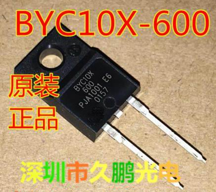 100% New Imported Original BYC10X600 BYC10X-600 TO220F Fast Recovery Diode 10A 600V