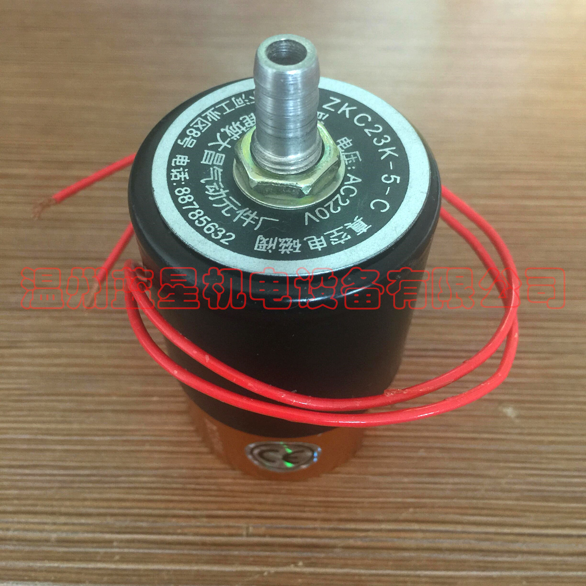 Vacuum solenoid valve two three-way ZKC23k-5-C Rc1/8 5 way pilot solenoid valve sy3220 4g 02