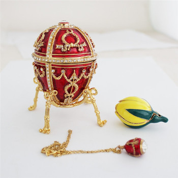 Egg Cases Rosebud Standing Box For Trinket Storage Luxury
