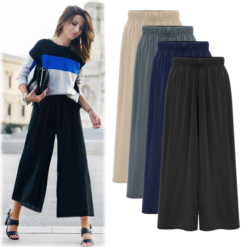 Summer 2019 New Street Wear Pants Wide Leg Pants Female High Waist Pants Pleated Plus Large Size Pant 5xl 6xl Korean Style Pants