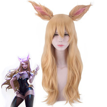 bd8ddffcbcd The Nine-Tailed Fox K DA Ahri Golden Long Wig With Ears Cosplay Costume KDA  Women Heat Resistant Synthetic Hair Wigs