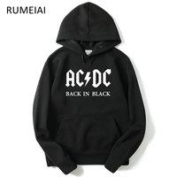 RUMEIAI 2017 Men S Sportswear AC DC Band Rock Men Hoodies Fashion Hip Hop Tracksuits Men