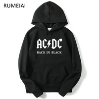 RUMEIAI 2017 Men S Sportswear AC DC Band Rock Men Hoodies Fashion Hip Hop Tracksuits Men
