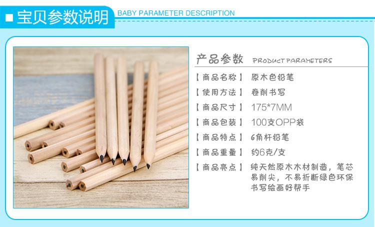 Standard Pencils [ 100 Piece Lot ] 2