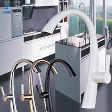 Ulgksd смеситель для кухни вытащить sprayerbathroom кран бортике ручка судно Кухонная мойка кран смеситель для кухни