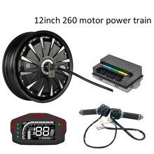 Quanshun 12*3,5 дюймов 1500 Вт 48 В 55kph BLDC E-мотор для скутера наборы силовой поезд с контроллером EM50SP для электрического мотоцикла