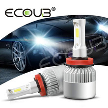 2pcs H4 Car Headlight Bulbs LED H7 H1 H4 H11 9005 9006 Hb3 Hb4 LED 6500K 8000LM 12V S2 Auto Fog Light for Car Super Bright Moto(China)
