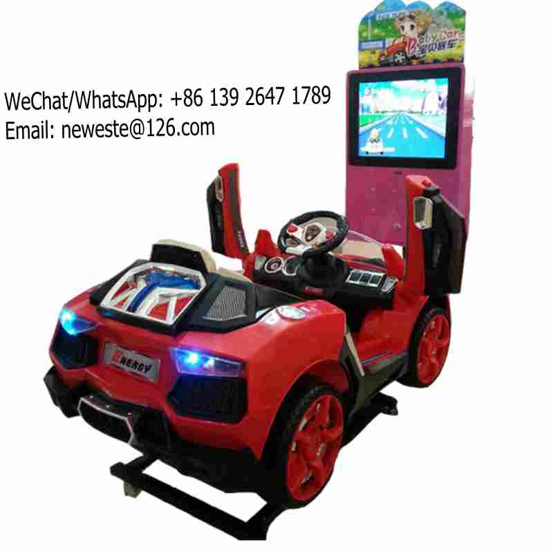 Funny Amusement Park Games Electric Swing Car Kiddie Rides