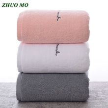 ZHUO MO Egyptian Cotton Bathroom Towels for Adults Sweet Letters Embroidered Bath Face Towel Thick Gift Lovers