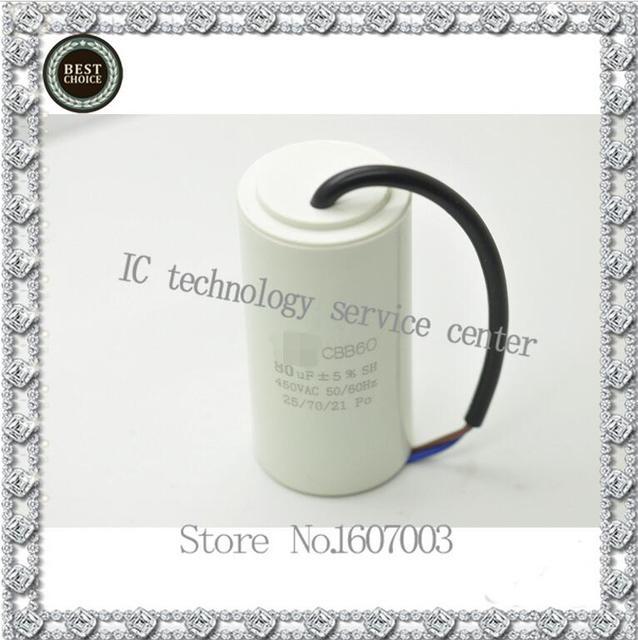CBB60 40uf 45uf 50uf 55uf 60uf 70uf 80uf 100uf 35uf AC 50Hz/60Hz  450V  motor Starting capacitor For Washing Machine