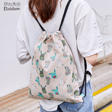 Printed Backpack Waterproof Drawstring Cute Cartoon Student Light Travel