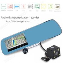 Big sale Android Dual Lens 5″ HD 1080P Car DVR GPS Navigation Rearview Mirror Camera Wifi Futural Digital JULL17