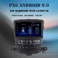 עבור שברולט אנדרואיד 9.0 רכב רדיו 2 דין GPS Navi עבור שברולט Cruze 2008 2009 2010 2011 2012 PX6 DSP HDMI 4Gb + 64GB 2.5D מסך IPS, WIFI BT (1)
