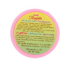 Amazing Herb Teeth Whitening Natural Herbal toothpaste Thai toothpaste Strong Formula TF