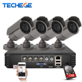 Techege 4CH 720P AHD DVR System 1280*720 1200TVL Waterproof Night Vision Surveillance Camera IR CCTV kits for Home Security