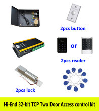 Hi-end 32-bit access control kit,TCP/IP two door +powercase+bolt lock+ID touch keypad reader+exit button+10 ID tags,sn:kit-AT202