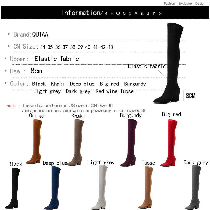 Women Hoof Heels Winter Shoes Pointed Toe Sexy Elastic Fabric Boots 14