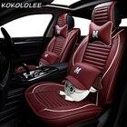 KOKOLOLEE car seat c...