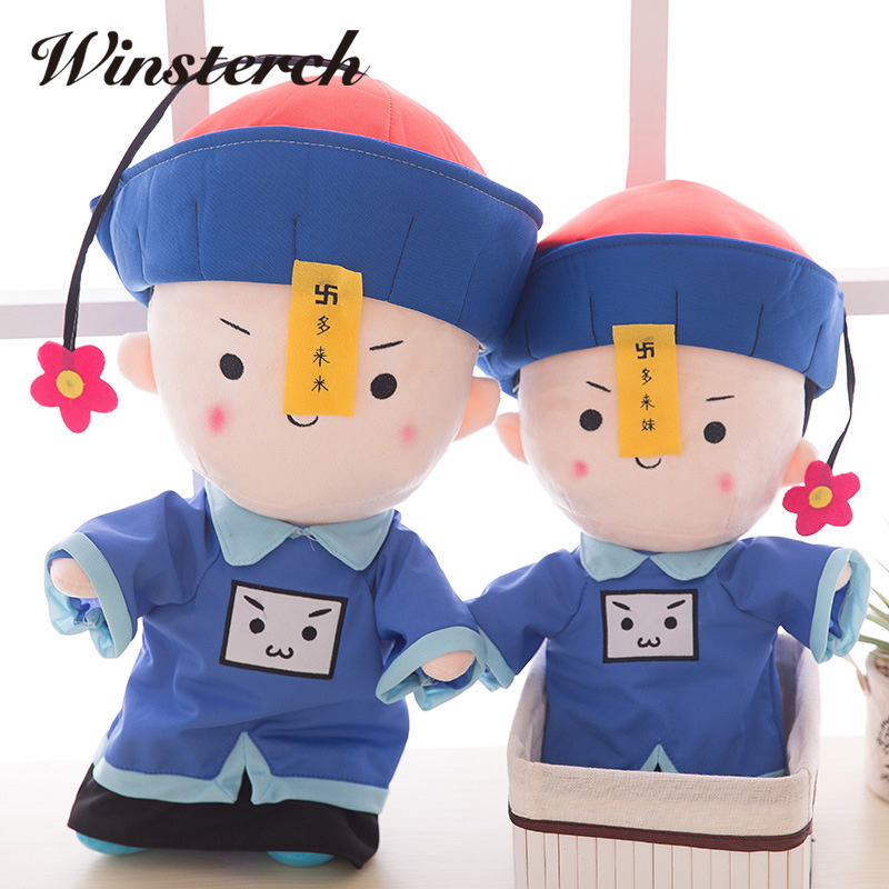 2018 New Plush Toys Chinese little Zombie Plush Dolls Stuffed Kids Doll Birthday Gifts Children Lovely Toys Cute Baby Toys WW27