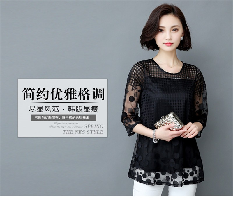 HTB1z.t8OXXXXXaJXVXXq6xXFXXXP - 5XL Women Fashion Elegant Lace Blouse Shirt Chiffon 3/4 Sleeve