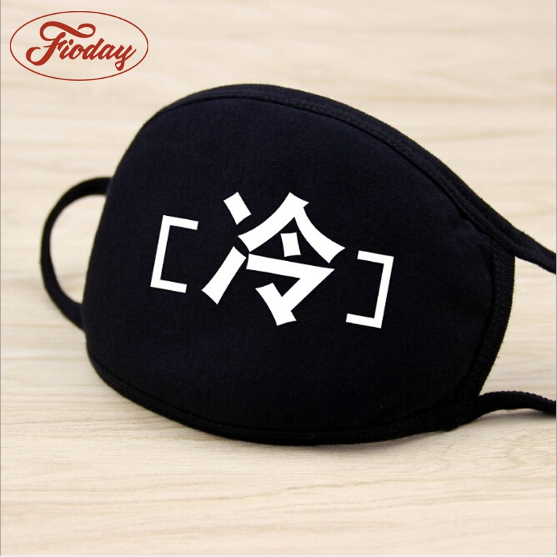 Fioday Cotton PM2.5 Black Mouth Mask Anti Dust Mask Activated Carbon Filter Windproof Mouth-muffle Bacteria Proof Flu Face Masks