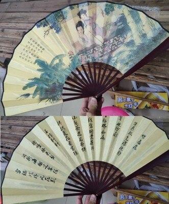 """1"""" украшенный Шелковый складной Ручной Веер человек большой бамбуковый китайский Печатный веер из ткани традиционное ремесло свадебные сувениры веер - Цвет: Maid figure"""
