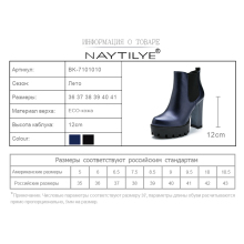 High heels boots PU ECO leather Slip-On Ankle boots for woman Black Blue color 36-41 size Round Toe Basic Free shipping NAYTILYE