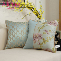 Avigers Luxury Silky Cotton Jacquard Cushion Cover Pillowcase Pastoral Flower High Quality Home Decorative Sofa Car