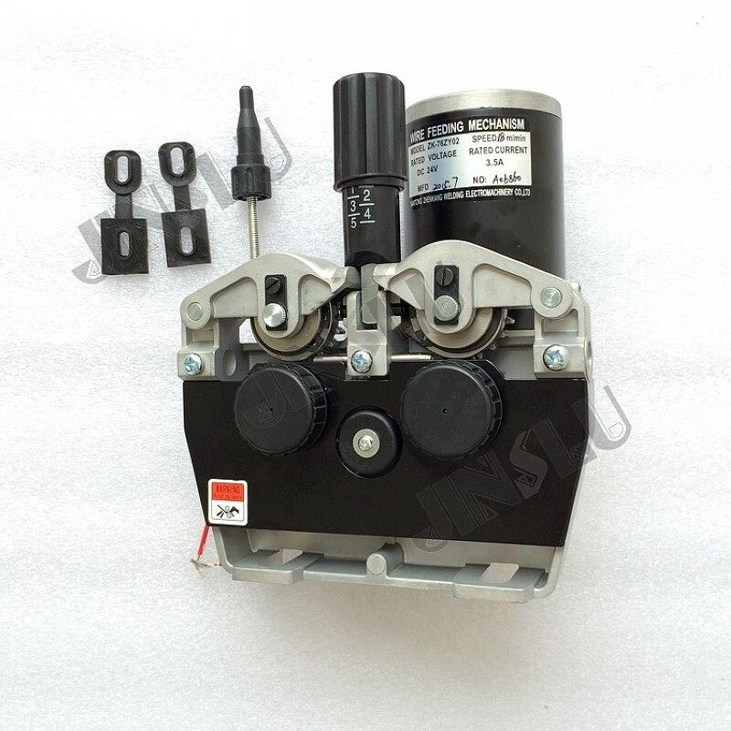 Mig dévidoir moteur 76ZY02 24 V DC 24mtr/min