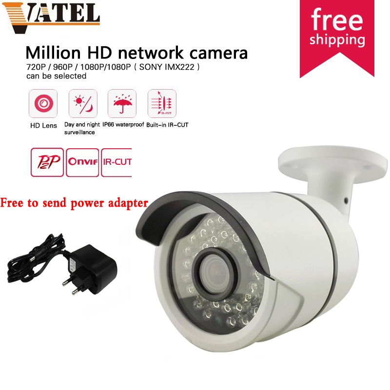 ФОТО Sony IXM322 1080P Outdoor IP Camera ONVIF CCTV Security camera ip 960p 720P Waterproof IP Camera Night Vision P2P free shipping