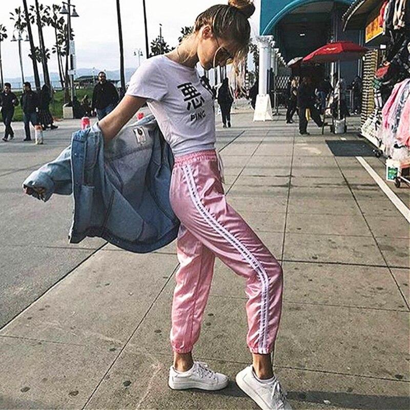 Nueva Mujer Casual holgado satén Retro blanco rayas pantalones de chándal ocio cintura alta elástico cordón ropa deportiva Pantalones