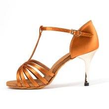 Женские кроссовки для танцев сальса танцевальные туфли с пряжкой