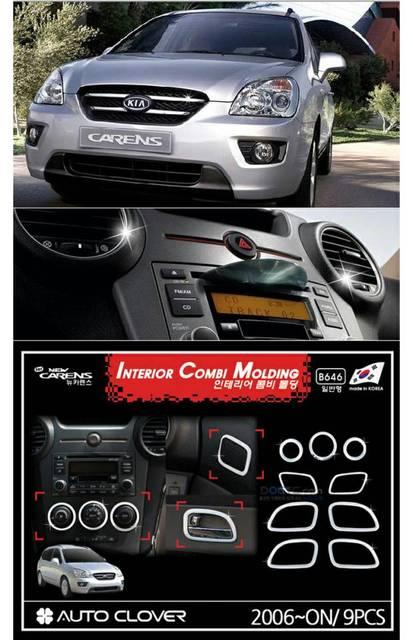 high quality abs chrome interior trim sequins, dashboard trim for