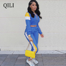 QILI Women Thin style Two Piece Jumpsuits Long Sleeve Zipper Patchwork Casual Motion Outfits Fashion Romper
